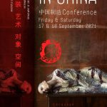 MADE IN CHINA – Conference, Exhibition, FashionShow